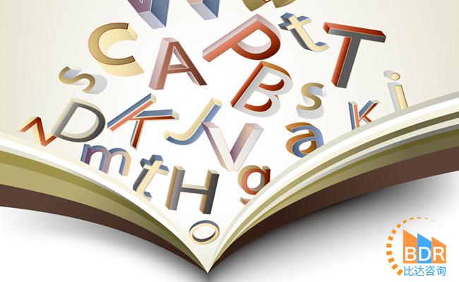 比达报告:在线少儿英语5年融资增长10倍,头部企业竞争激烈