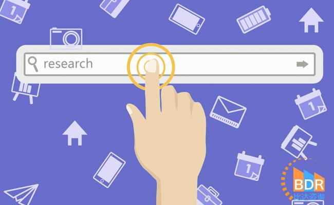2017年度中国移动搜索市场研究报告