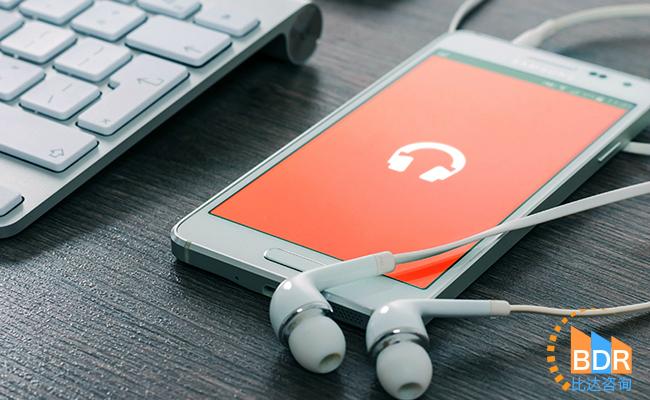 2018年第1季度中国数字音乐APP市场监测报告