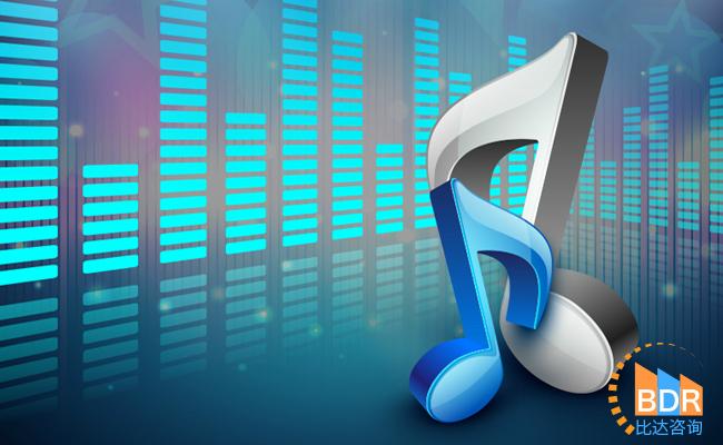 比达咨询:近八成用户习惯使用多个数字音乐APP
