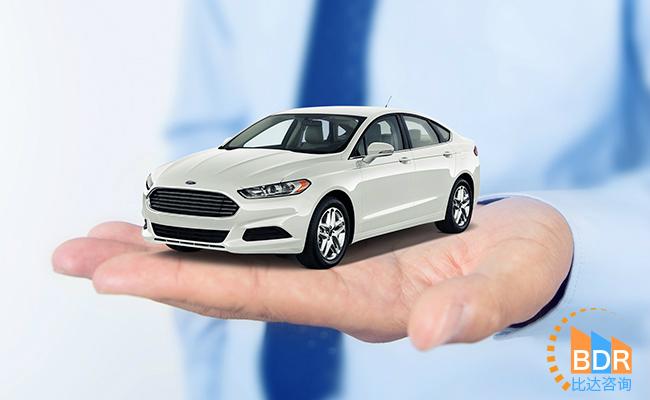 2018年第1季度中国二手车电商市场研究报告