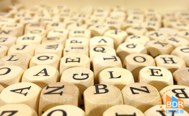 比达咨询:在线英语产品同质化较高 差异化发展是出路