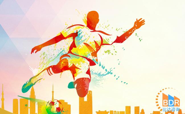 比达咨询:体育直播内容生产趋向多元化