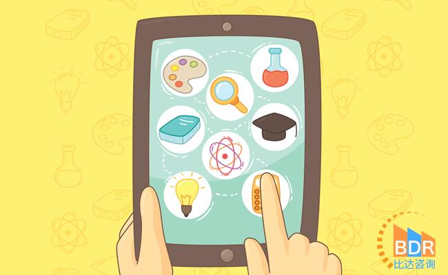 比达咨询:2018年中国在线教育市场规模将突破3000亿元