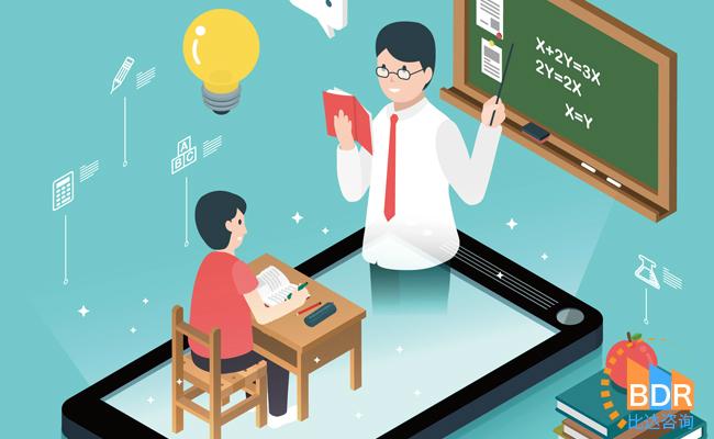 比达咨询:在线素质教育持续火热 新型职业教育崭露头角
