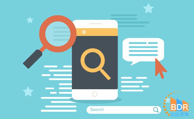 2018上半年度中国移动搜索市场研究报告