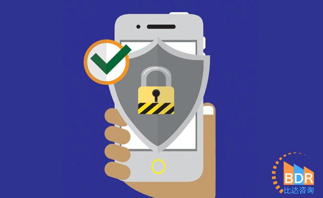 比达咨询:七成用户认可手机安全软件 广东省手机中毒用户最多