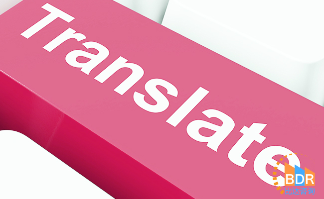 比达咨询:6月百度翻译活跃用户达1215万