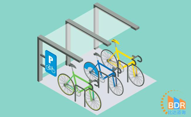 2018年中国共享单车用户体验调查报告