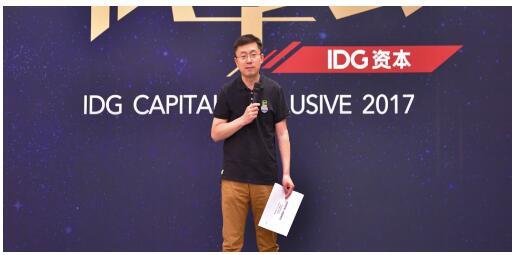 爱奇艺创始人CEO龚宇:如何创造投资人信任的价值?