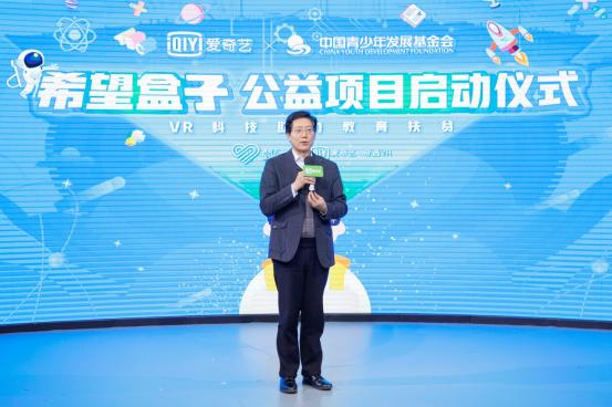 """VR科技�c亮""""希望盒子"""" ――�燮嫠��c中��青基��助力教育扶�新篇章"""