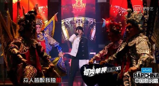 爱奇艺《中国新说唱》融入方言、京剧、大鼓等民族文化元素,不断丰富中文说唱内涵