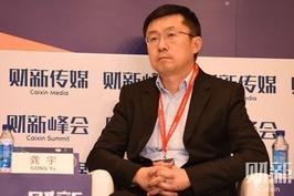 爱奇艺龚宇:模式创新空间有限 未来看科技创新