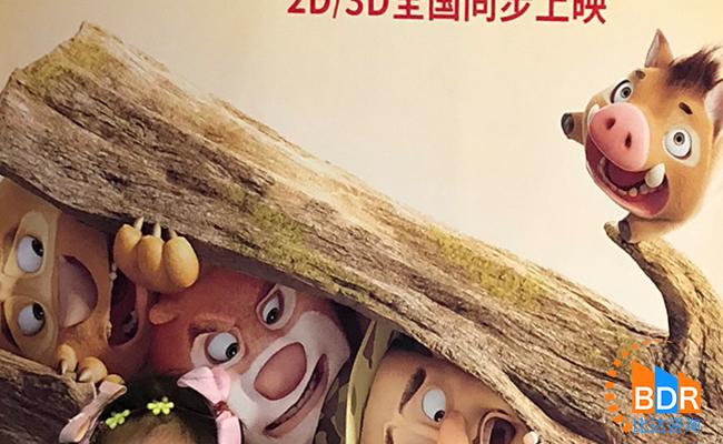 2019年春节档中国电影市场研究报告