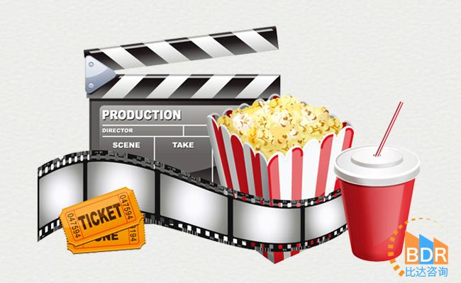 二季度中国过亿影片达20部 在线票务平台出票占比83.2%