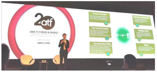 爱奇艺CEO龚宇亚洲电视论坛开幕演讲:互联网和技术创新将促亚洲文化普及全球