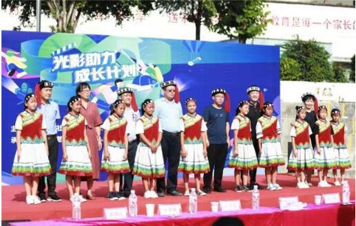 """爱奇艺联合中国教育发展基金会启动""""光影助力成长计划"""""""