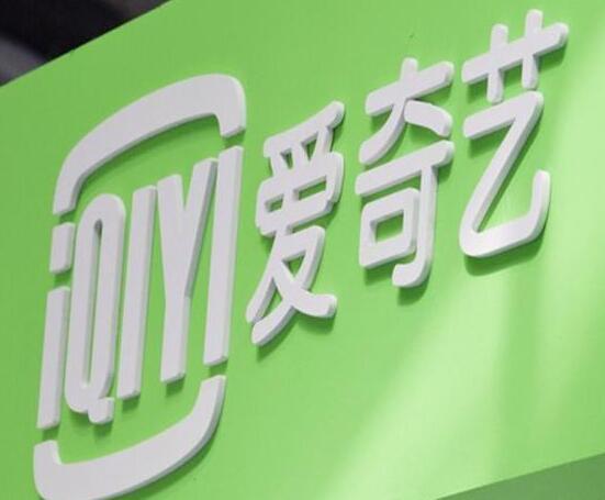 爱奇艺创始人龚宇:AI和5G技术激发影视文化行业新活力