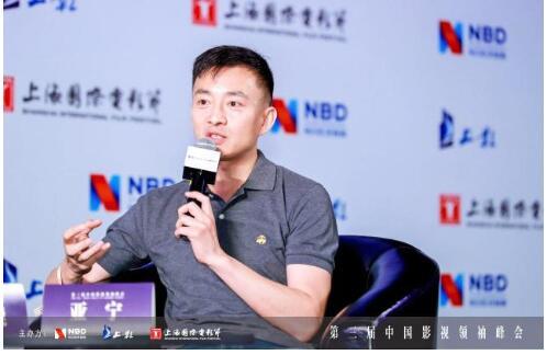 爱奇艺影业总裁亚宁:增量、共赢是互联网带给电影行业的主要改变