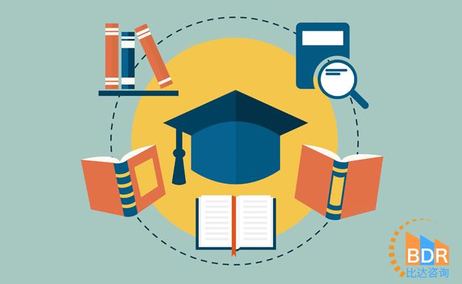 2020年第1季度中国在线教育市场研究报告