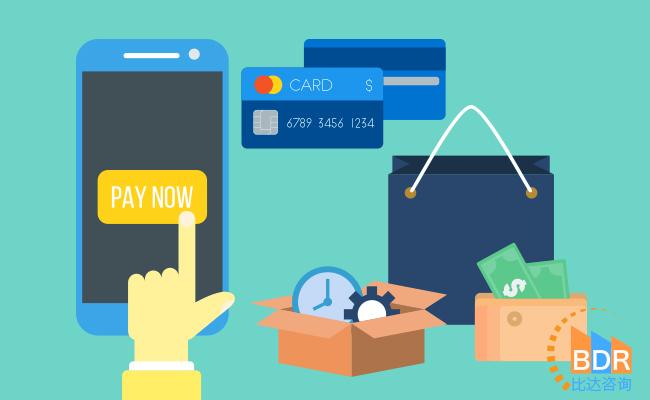 第三方移动支付一季度报告:用户达7.6亿,交易额超65万亿元